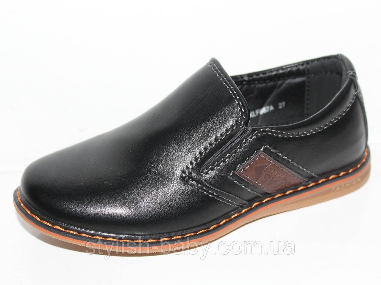 Детская обувь оптом. Детские туфли бренда Kellaifeng для мальчиков (рр. с 27 по 32)