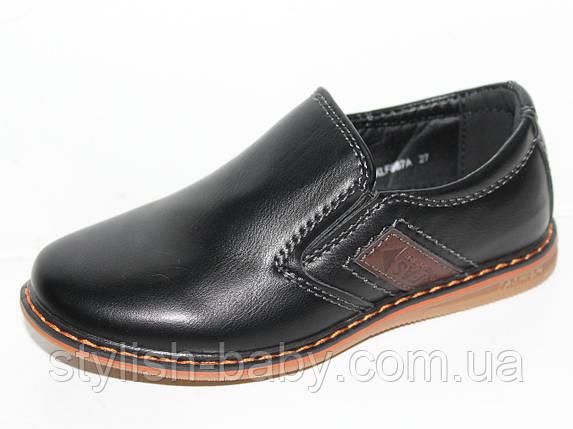 Детская обувь оптом. Детские туфли бренда Kellaifeng для мальчиков (рр. с 27 по 32), фото 2