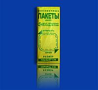"""Пакет Фасовочный полиэтиленовый 10х27 №2 """"Пакцентр"""""""
