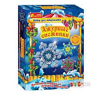Набор для творчества Ажурные снежинки Техника квиллинг Ranok Creative 15100219Р,3138-03