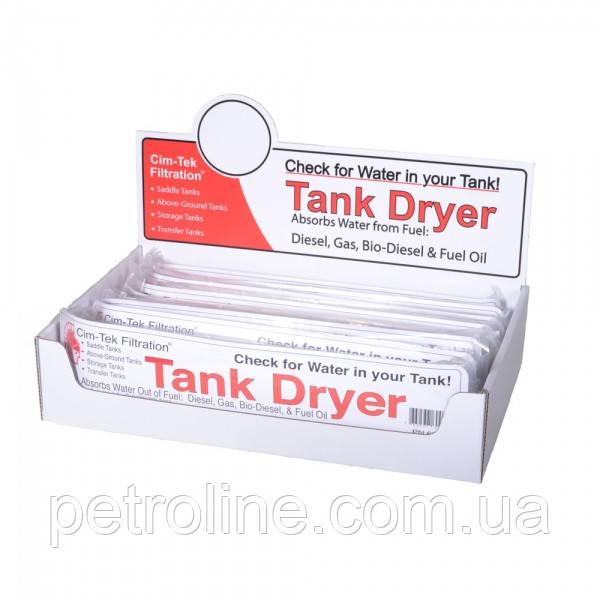 Tank Dryer - очищающий от воды элемент для емкостей с ГСМ (Cim-Tek)