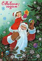 """Картинки """"Новый год"""" А4 Галетте - 01354"""