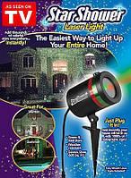 Лазерный звездный проектор Star Shower Laser Light, проектор для украшения дома Стар Шовер Лазер