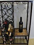 Комод-бар для вина и аксессуаров - 104-4, фото 4