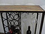 Комод-бар для вина и аксессуаров - 104-4, фото 7