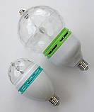 Огромная вращающаяся диско лампа 9W; Е27; 21*11см, фото 2