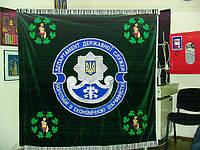 Флаги, знамя, прапор