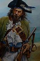«Эдвард Тич (Черная Борода)» картина маслом