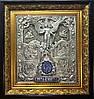Икона из серебра и позолоты Ангел Хранитель с филигранью