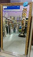 Зеркало в пластиковом итальянском багете 61мм