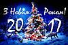 Режим работы на новогодние праздники!