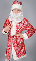 Сказочный новогодний костюм Дед Мороз для мальчиков, р.116-146 возраст 5-13 лет