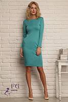 Платье женское длинный рукав бирюза 036