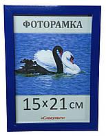 Фоторамка ,пластиковая, 30*40, рамка, для фото, дипломов, сертификатов, грамот, картин, 1611-67