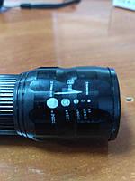 Фонарик LEMANSO 1 LED 1W дальн. 50m / LMF22