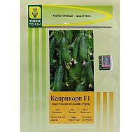 Семена огурца Каприкорн F1 (Yuksel Seeds) 500 семян - партенокарпик, ранний гибрид
