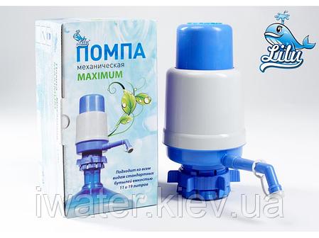 """Помпа для воды Lilu Maximum (коробка) """"0207"""" Lilu, фото 2"""