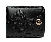 Мужской черный кошелек на магните (716)