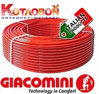 Труба полиэтиленовая GIACOMINI PE-X (GIACOTHERM) с антикислородным барьером 16x2.0, бухта 240 м.
