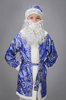 Сказочный новогодний костюм Дед Мороз для мальчиков, р.116-146 возраст 5-13 лет синий с белым