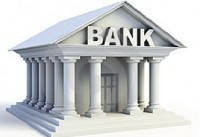 """Внимание !!! Изменение банковских реквизитов ООО """"Мегаполис-текстиль"""