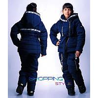 Детские зимние костюмы куртка и штаны на девочек