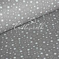 Отрезы хлопковой ткани Звездная пыль серый фон