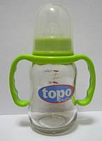 GT160R Стеклянная бутылка для кормления с узким горлышком и ручками 120 мл