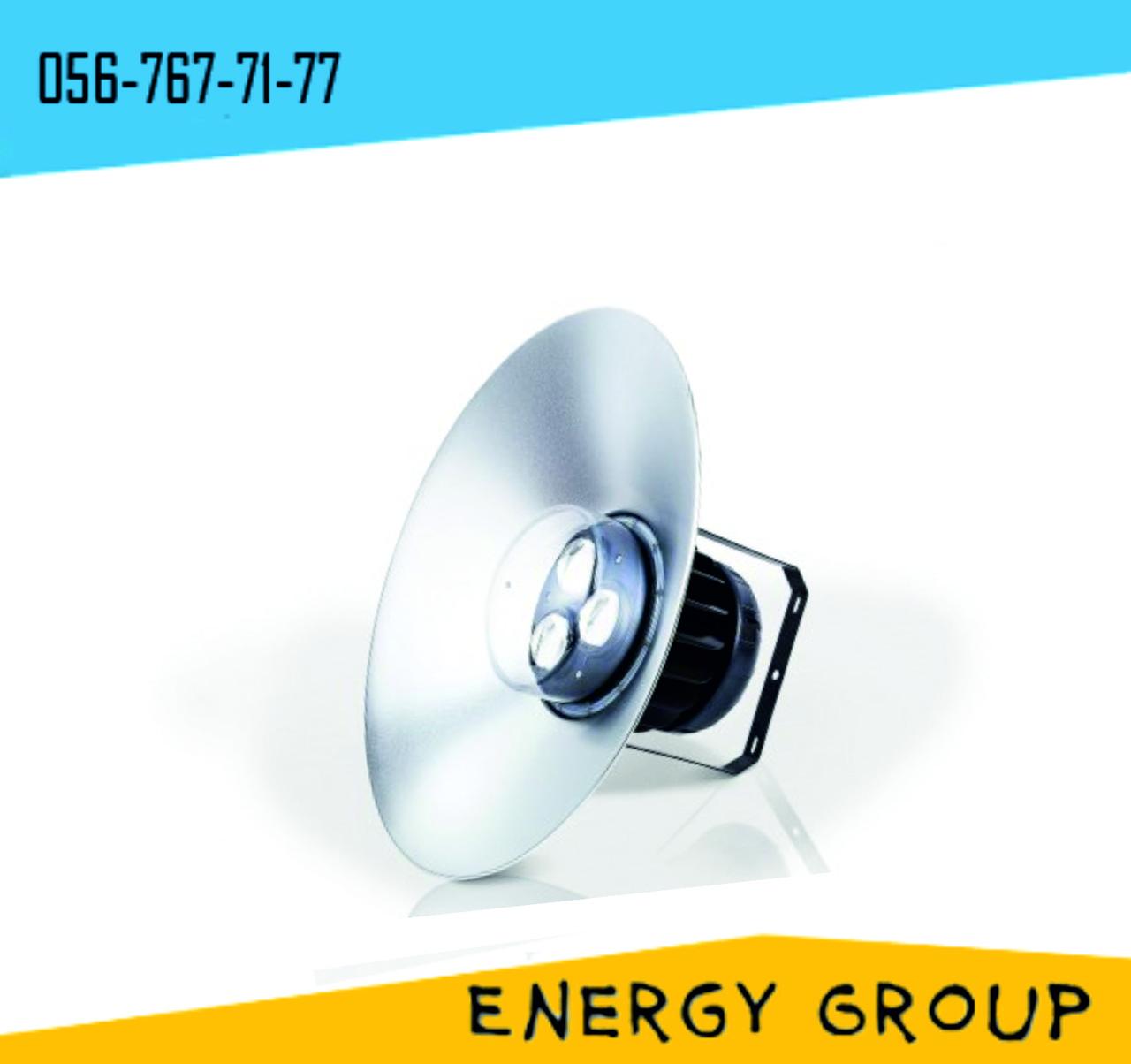 Купить светодиодный светильник для высоких потолков