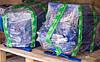Холодильные компрессоры б/у Bitzer и другое холодильное оборудование бу с Европы, фото 3