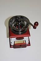 Кофемолка керамическая ручная