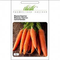 Семена Моркови Каротан (50 г) Rijk Zvaan