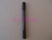 Шпилька головки болка цилиндров Д-65 (длинная) 36-1002035 ЮМЗ