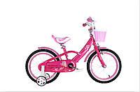 """Велосипед 2-х колесный Royal Baby MERMAID, колеса16"""" розовый"""