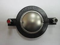 Мембрана для драйвера P-Audio BM D-450