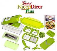 Ручной измельчитель продуктов Nicer Dicer Plus (Найсер Дайсер Плюс)