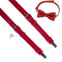 Bow Tie House™ Набор подтяжки и бабочка кожаные красные на пряжках