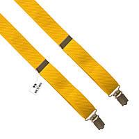 Польша Подтяжки желтые одотонные длинные 2,5 см