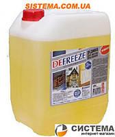 Defreeze - антизамерзающий - теплоноситель для систем отопления до - 30°С (канистра 10л/20л/40л/1000 л)