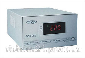 Стабилизатор сетевого напряжения LVT АСН-250
