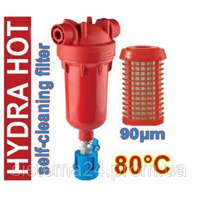 """Фильтр магистральный Atlas Hydra Hot 1/2""""-RAH-90 mcr (самопромывной для горячей воды)"""