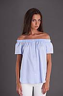 Рубашка с открытыми плечами