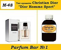 "Мужские духи Christian Dior ""Dior Homme Sport"" - 250 мл."