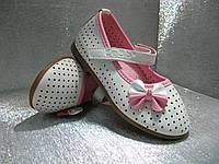 Туфли  детские на девочку  белые с розовым  23р.
