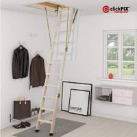 """Чердачная лестница """"Стандарт"""" 120x70 см."""