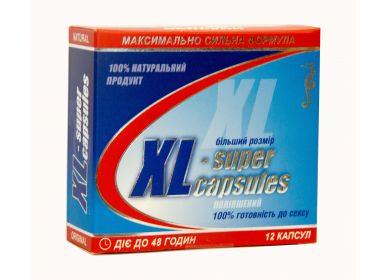 XL - супер капсули 12 капсул
