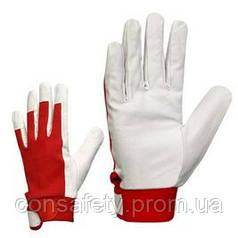 Перчатки Flexy