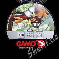 Пули для пневматического оружия Gamo Pro-Magnum 500шт. 0,51g 6321734