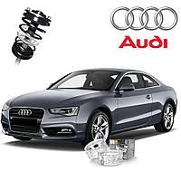 Автобаферы ТТС для Audi A5 (2 штуки)