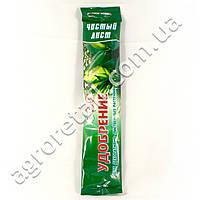 Чистый лист для декоративно-лиственных растений 100 г